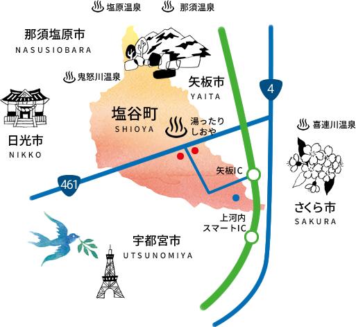 塩谷町MAP