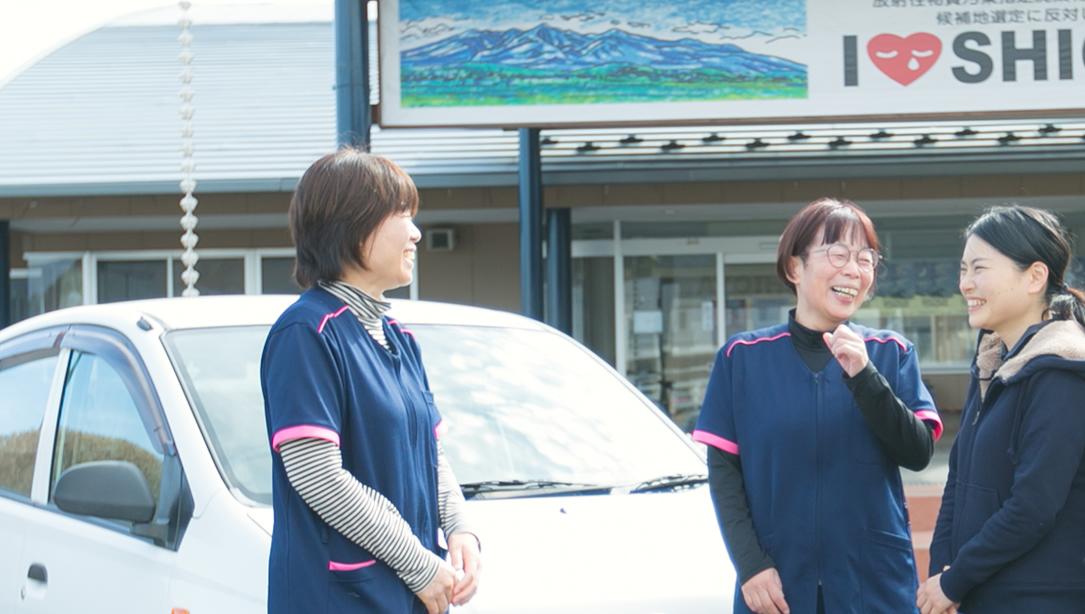 訪問看護ゆうすい